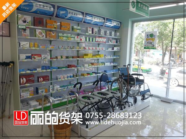 药店货架的医疗器械怎么放才好呢?